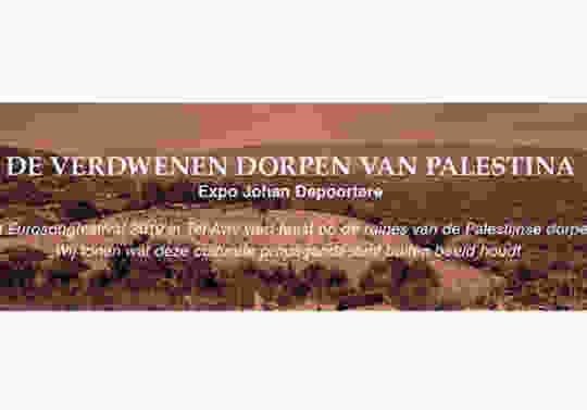 Banner Palestina1