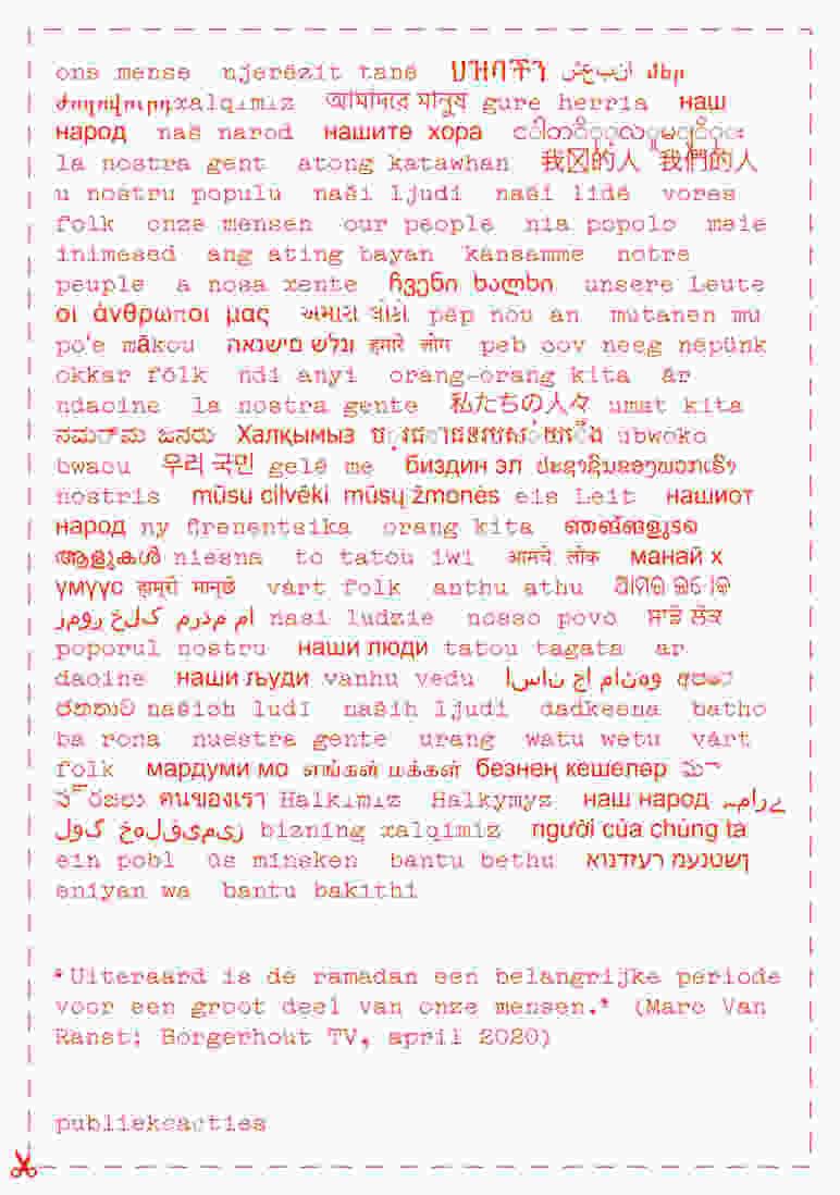 Poster Onze Mensen Verso Klein